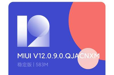 小米 10 Pro 推送 MIUI 12.0.9 稳定版:新增控制中心点击空白处收起
