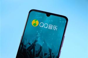 腾讯音乐Q3营收75.8亿元:在线音乐付费用户创记录