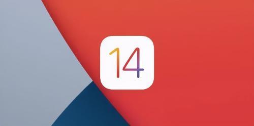 IOS14.2更新不了怎么办