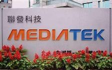 联发科确认参加2020中国移动全球合作伙伴大会