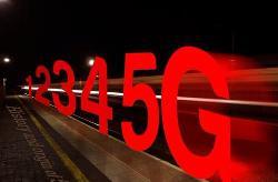 中国联通:经计划最快明年底,将实现2G全面退网