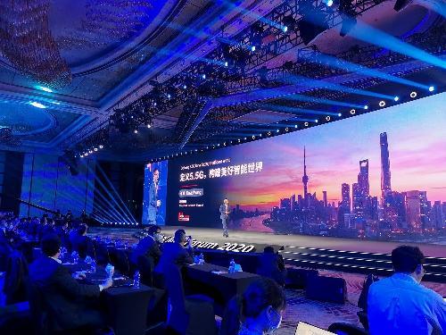 华为汪涛:5G起步即高潮,面向未来能力仍需演进