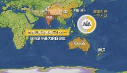 中国加入全球最大自贸区!超9成商品或零关税,影响全球1/3人口