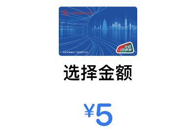 苹果 Apple Pay 正式上线西安「长安通」卡(交通联合)