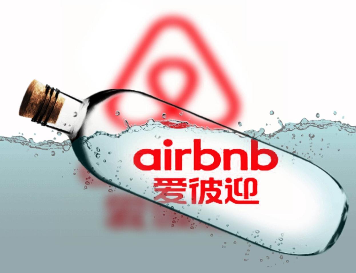 """Airbnb正式申请上市,但它真的熬过""""凛冬""""了吗?"""