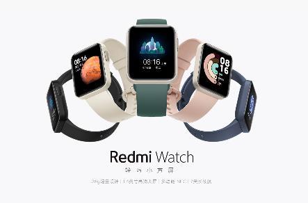 Redmi Watch怎么样