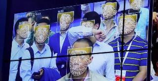 APP收集使用个人信息规范:人脸等信息落实最小必要原则