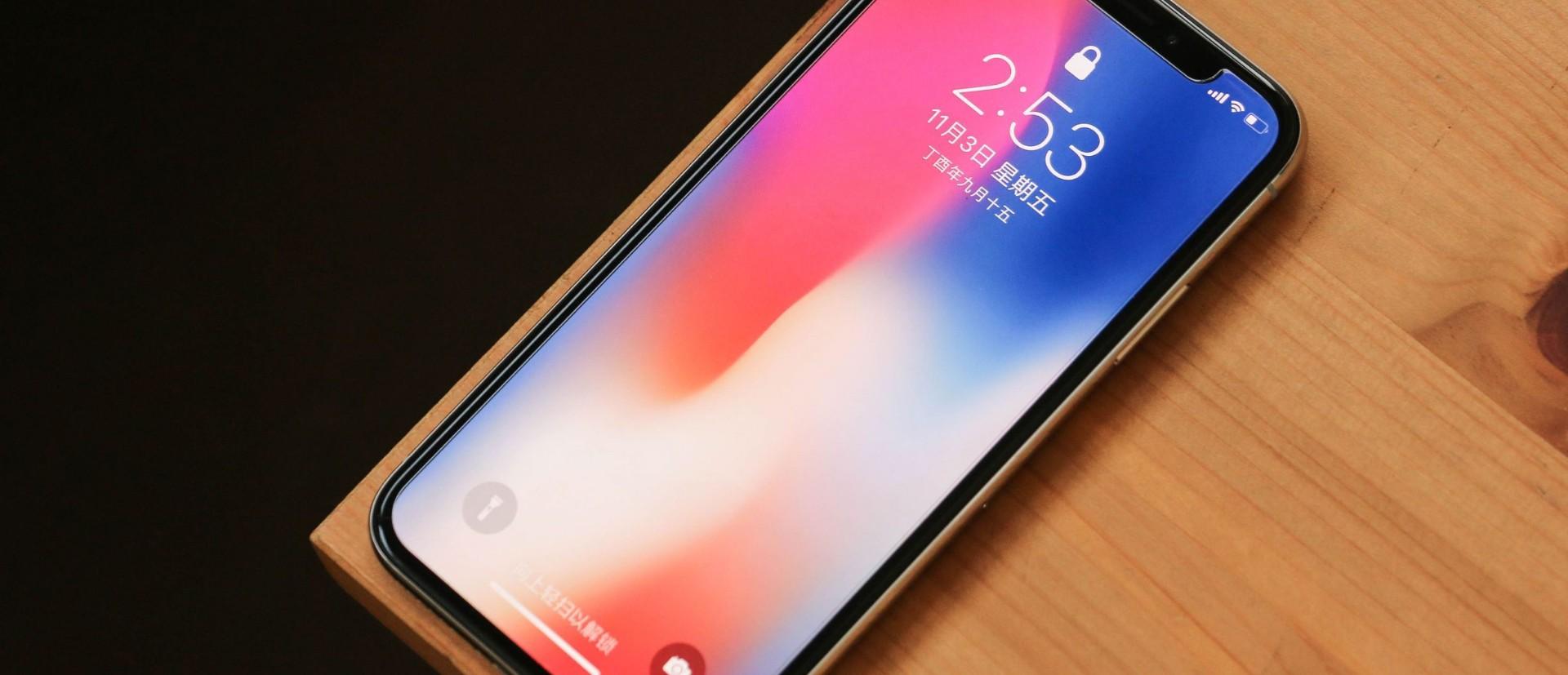 稳了!苹果全新iPhone曝光:看了5年的槽点要消失