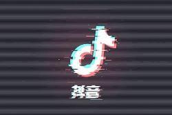 """字节跳动拿下 """"douyinpay.com""""域名,或成为抖音支付官网"""