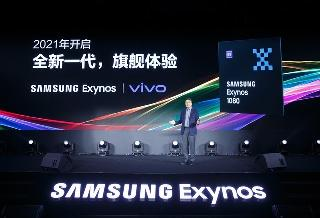 Exynos 1080之后骁龙875即将发布 5nm旗舰芯片集结完毕