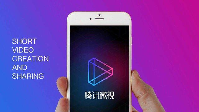 腾讯微视凭BLENDer模型斩获VCR竞赛榜第一