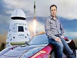 SpaceX火箭落地爆炸 但马斯克称已拿到所有相关数据