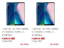格力大松5G手机到现在仅卖出不到一百台