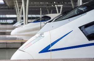 官宣:郑太高铁明日全线贯通,车票开售