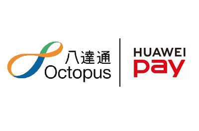 华为联手八达通推出Huawei Pay八达通