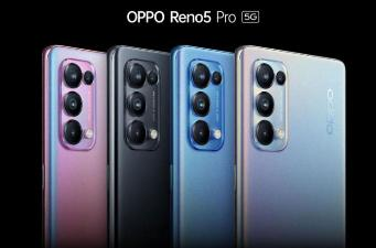 2699元起:逆天等级重新定义人像视频 OPPO Reno5系列正式发布
