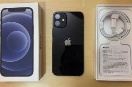 不附充电线、Touch ID要回归了?苹果暗示新iPhone恐有2大变化