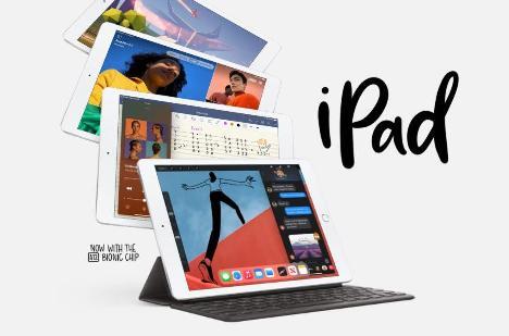 传闻第九代iPad将采用更大的屏幕价格还会更低