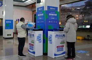 中国邮政速递物流与菜鸟裹裹合作,全国共建 5 万寄件点