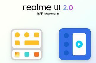 安卓 11 来了:realme X50 Pro 5G 推送 realme UI 2.0 正式版