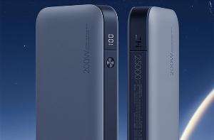 紫米20号明日开售!首款120W快充移动电源 售价399元