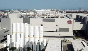 台积电将赴日设封测厂 建构半导体