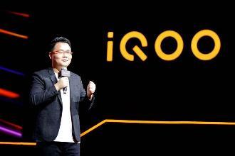 iQOO 冯宇飞:希望用 3-5 年冲刺手机市场第一阵营,做到前三