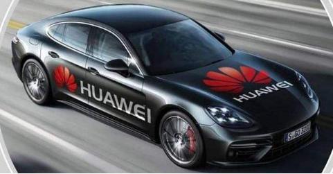 加速布局智能驾驶领域!华为多项专利曝光