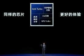 赵明:很多厂商是进行硬件堆砌,产品只发挥了 70% 左右的能力