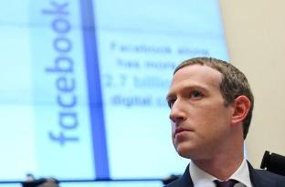 Facebook 等广告商反击苹果新隐私举措