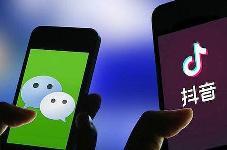 又搞事情!印度宣布将永久禁止59款中国APP,包括TikTok、百度、WeChat