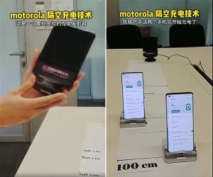 摩托罗拉抢先晒隔空充电技术 支持1米距离多台手机充电