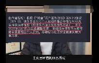 抖音要求删除站外引流信息 禁止引流到微信、QQ等站外私域流量