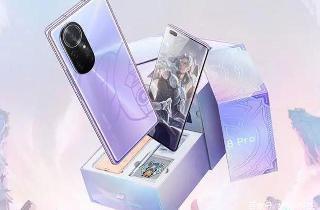 《王者荣耀》更多机型支持90Hz超高帧率,华为nova 8 Pro独享期结束