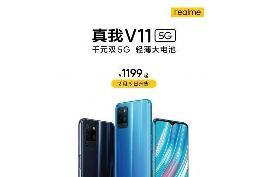 realme真我V11发布,轻薄大电池5G手机,售价1199元起