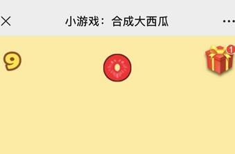 网红游戏合成大西瓜涉嫌诈骗,金额高达3000余万!