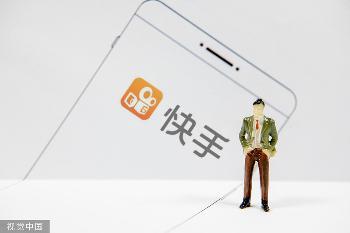 中国第五大互联网上市公司,快手如数行使超量配股权