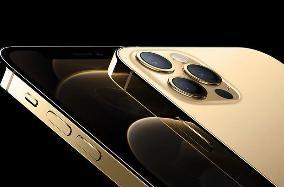 iPhone13再曝新功能,支持120Hz高刷,增加屏息,天文摄影等等