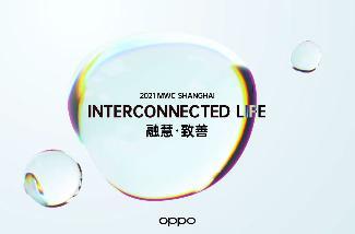 OPPO:将在2月23日上海MWC上展示新闪充技术