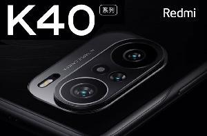 Redmi K40系列外观首度公布!完美传承小米11设计