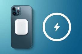 "iPhone为Apple Watch和AirPods提供反向充电""近期不太可能"""