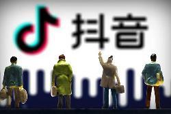 原天猫服饰总经理、奢侈品事业群总裁刘秀云将离职,加盟抖音电商