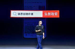 今日头条CEO朱文佳将调任TikTok,赴新加坡研发中心负责技术