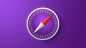 苹果发布Safari 121技术预览版 可测试未来正式版本功能
