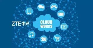 中兴通讯陈新宇:5G核心网 新网络、新业务、新价值