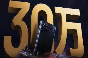 8+256、12+256竟同价!Redmi K40首销卖疯了