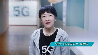 高通骁龙888为腾讯红魔游戏手机6系列带来次世代游戏体验