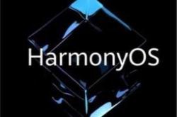 曝华为 P50 正适配 HarmonyOS Beta3,出场预装鸿蒙系统