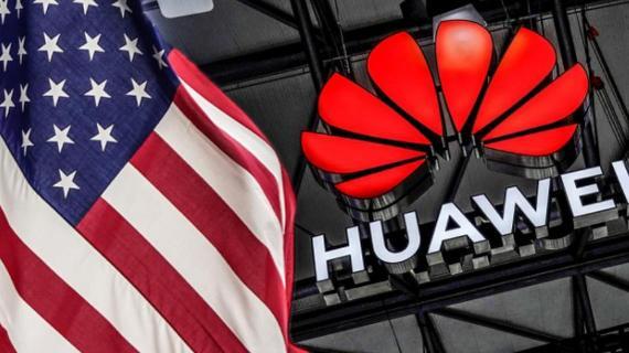 外媒称美国对华为供应商增加新限制,美商务部回应:保密