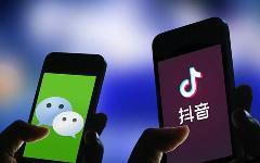 互联网平台反垄断第一案新进展:腾讯申请移送深圳法院审理
